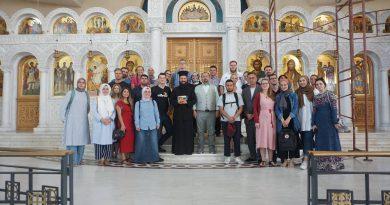 Ein gelungener empathischer Dialog – Eine interreligiöse Summerschool über den Frieden